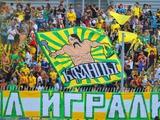 Фанаты «Кубани» поддержали родину предков