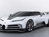 Криштиану Роналду купил лимитированный автомобиль Bugatti Centodieci за 8 миллионов евро (ФОТО)