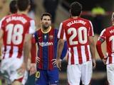 Месси заработал первое удаление в составе «Барселоны» (ВИДЕО)