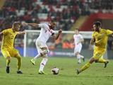 Турция — Украина — 0:0. Молочные зубы