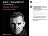 Шевченко анонсировал выход своей книги в Украине (ФОТО)