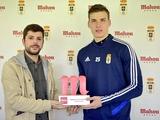 Андрей Лунин получил приз лучшему игроку «Овьедо» в январе