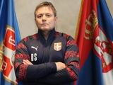 Официально. Главным тренером сборной Сербии стал легендарный Драган Стойкович