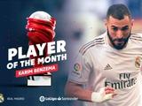 Бензема — лучший игрок Ла Лиги в июне