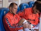 «Альбасете» уступил «Мальорке» в стыковых матчах за право играть в примере