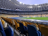 Информация для болельщиков относительно билетов на матч «Динамо» — «Барселона»