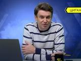 Игорь Цыганик предположил, когда Сергей Ребров сможет возглавить сборную Украины