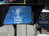 Официально. VARa до конца сентября в Украине не будет