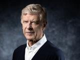 Венгер — об исключении «Манчестер Сити» из ЛЧ: «Все должны уважать правила»