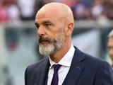 Пиоли: «Милан» среди самых молодых команд в топ-лигах»