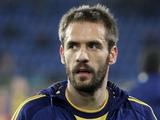 Бывший нападающий сборной Украины начинает тренерскую карьеру
