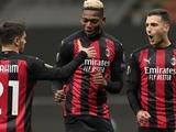 «Милан» повторил рекорд 90-летней давности