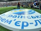 Матч «Динамо» с «Десной» начнется в 21:30