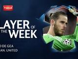 Лига чемпионов. Лучший игрок недели