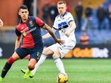 «Ювентус» согласовал переход Ромеро за 30 млн евро