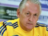 Михаил ФОМЕНКО: «Уже могу смотреть матчи сборной Украины спокойно»
