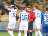 «Динамо» — «Львов» — 4:0. Извлечение