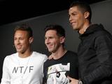 France Football представил символическую сборную десятилетия (ФОТО)