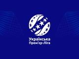 Официально. Выборы президента УПЛ перенесены на 25 мая