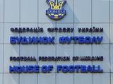 Источник: «Исполком УАФ для утверждения даты рестарта футбольного чемпионата Украины может во вторник и не собраться»