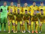 2020: итоги года для национальной сборной Украины