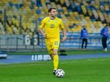Болельщики назвали лучшего игрока матча Украина — Финляндия
