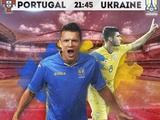 Португалия — Украина: опрос на игрока матча