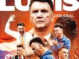 Официально. Луи ван Гал в третий раз в карьере возглавил сборную Нидерландов