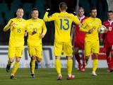 Евро-2020, отбор, результаты понедельника: Украина выходит в лидеры группы