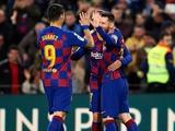 «Барселона» сэкономит на сокращении зарплаты игрокам 34 миллиона евро