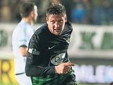 Евгений Селезнев стал обладателем Суперкубка Турции (ВИДЕО)