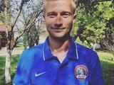 Бывший правый защитник «Динамо» подписал контракт со «Львовом»