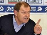 Валерий Яремченко: «Этот цыганский чемпионат не надо было возобновлять»