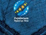 Официально: «Черноморец» включен в состав УПЛ сезона 2018/19