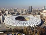 Арены Евро будут переданы в аренду УЕФА 9 мая