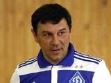 Сергей Беженар: «Главное для «Динамо» — опустить мяч и не прижиматься к своим воротам»