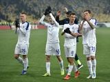 Лига Европы: осталось только «Динамо»