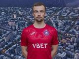 Воспитанник «Динамо» теперь будет выступать в «Пюнике»