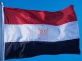 Египет намерен провести ЧМ-2030