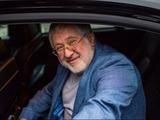 Игорь Коломойский назвал причину исчезновения «Днепра»