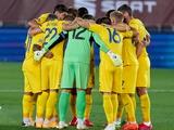 Рейтинг ФИФА: итоги мартовсого провала для сборной Украины