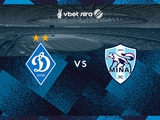 «Динамо» — «Минай»: кто лучший игрок матча?