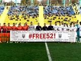 Игроки «Карпат» и «Мариуполя» поддержали украинских пленных (ФОТО)