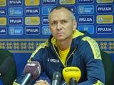 Кто повторит рекорд Александра Головко в молодежной сборной Украины?