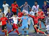 УЕФА назвал символическую сборную Лиги Европы
