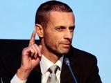 Национальные ассоциации получат от ФИФА 236 млн евро помощи