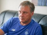 Эксклюзив. Александр Хацкевич: «Мы два последних года играли в Лиге Европы. Пора уже и честь знать»