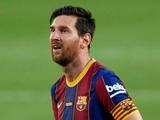 «Барселона» должна заплатить Месси 33 млн евро бонусов за лояльность