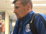 Андрей Гитченко: «Мы заслуженно победили. Эта победа — история!»