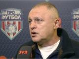 Игорь Суркис: «Я Хацкевича поддерживал все время, и он об этом знает, как никто другой»